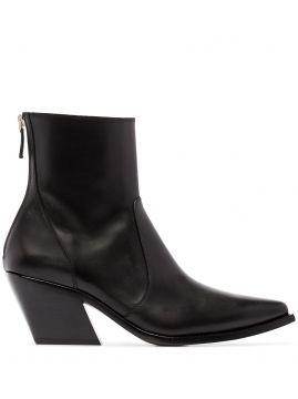 Ankle Boot - Givenchy
