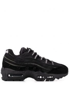 X Comme Des Garcons Air Max 95 Sneakers - Nike