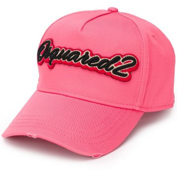 Logo-embroidered Baseball Cap - Dsquared2