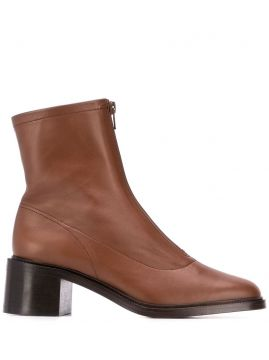 Front Zip Ankle Boots - By Far