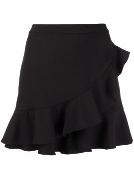 Frill Trim Short - Boutique Moschino