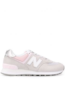 Colour Block Sneakers - New Balance