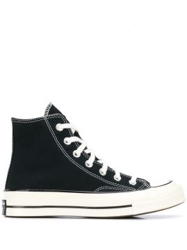 Lace-up High Top Sneakers - Converse