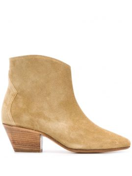 Beige Ankle Boots - Isabel Marant