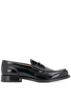 Scalloped Edge Low Heel Loafers - College