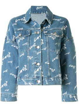 Text-print Denim Jacket - Portspure