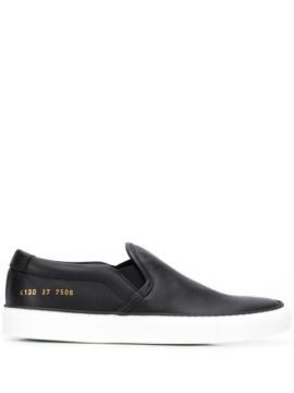 Slip On Sneakers - Common Projects