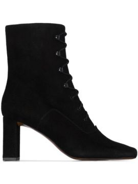 Ankle Boot Claude Com Cadarço - By Far