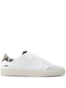 Clean 90 Triple Leather Sneakers - Axel Arigato