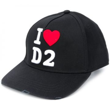 Logo Embroidered Adjustable Baseball Cap - Dsquared2