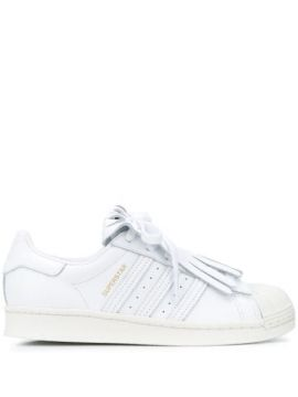 Superstar Fringe Sneakers - Adidas
