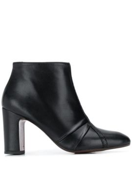 Erina Ankle Boots - Chie Mihara