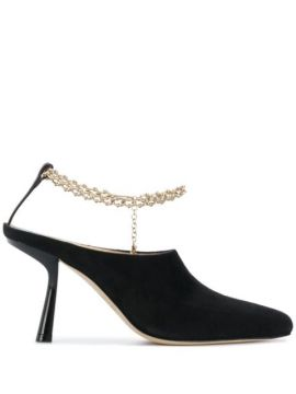 Betha 85mm Pumps - Jimmy Choo