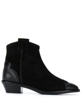Leather Panelled Ankle Boots - See By Chloé