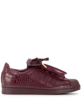 Superstar Fringed Leather Sneakers - Adidas