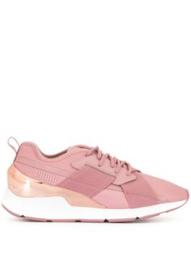 Metallic Low-top Trainers - Puma