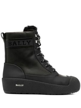 Garbel Lace-up Boots - Bally