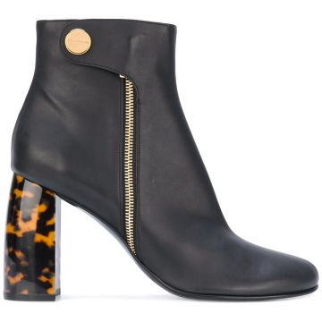 Ankle boot Turtledove Stella McCartney