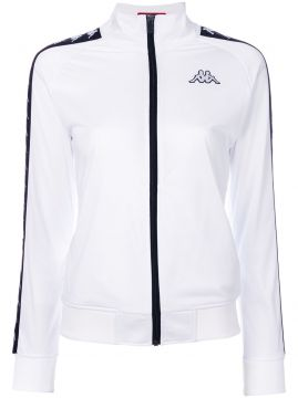 zipped sport jacket Kappa