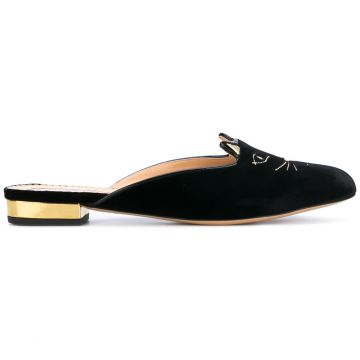 Slipper Kitty de couro Charlotte Olympia