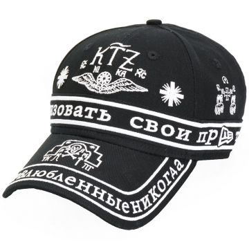 church embroidered peak cap KTZ