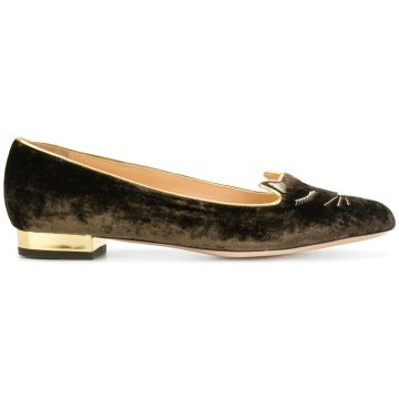 Slipper  Kitty  Charlotte Olympia