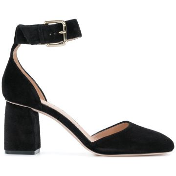 ankle strap pumps Red Valentino