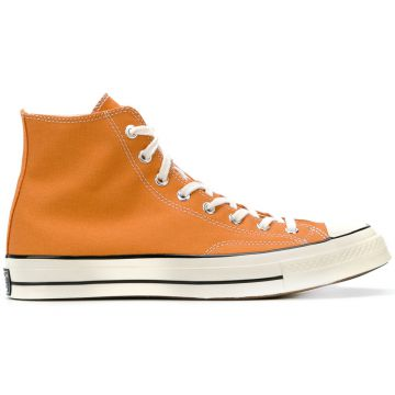 Tênis Cano Alto De Canvas all Star - Converse