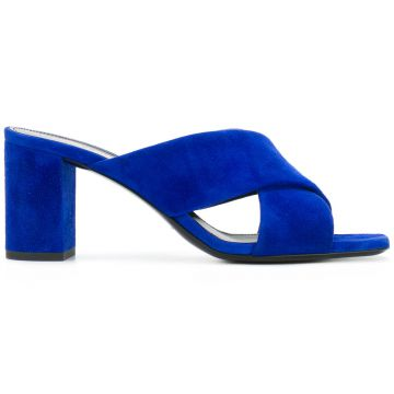 Lou Lou Criss Cross Sandals - Saint Laurent