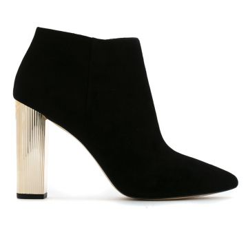 Ankle Boot - Michael Michael Kors