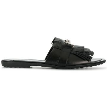 Double T Fringed Slides - Tods