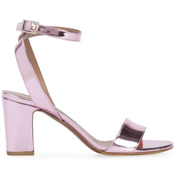 Capitol Xx Collection Metallic Ankle Strap Sandals - Tabitha