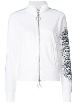 Embroidered Zip Up Track Jacket - Off-white