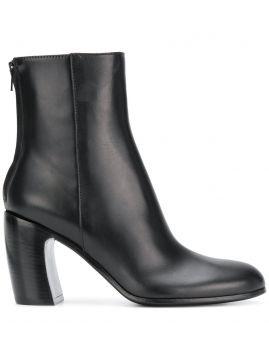 Back Zip Ankle Boot - Ann Demeulemeester