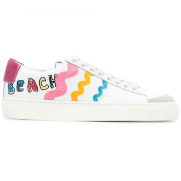 Rainbow Wave Sneakers - Mira Mikati
