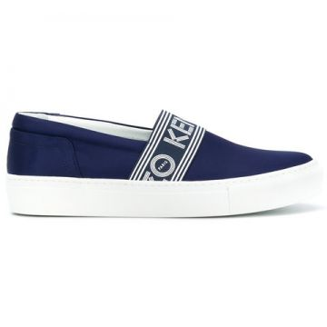 Logo Stripe Slip-on Sneakers - Kenzo