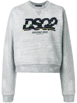 Moletom Com Logo - Dsquared2