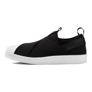 Tênis Adidas Superstar Slip-on Feminino