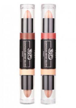Stick Blush Duo By Ruby Kisses