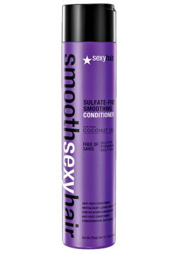 Sexy Hair Smooth Condicionador 300ml