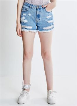 Short Jeans Super Destroyed - Youcom