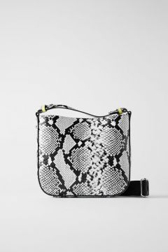 Shoulder Bag Com Estampa Animal Print - Zara